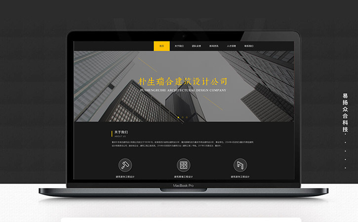 大数据可视化大屏设计网页数据化设计智能大屏软件界面UI设计