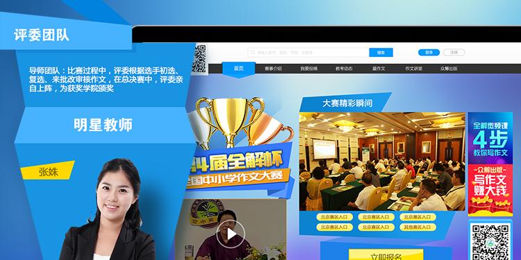 高端定制网站UI设计|首页设计|教育培训|餐饮医疗|金融电商