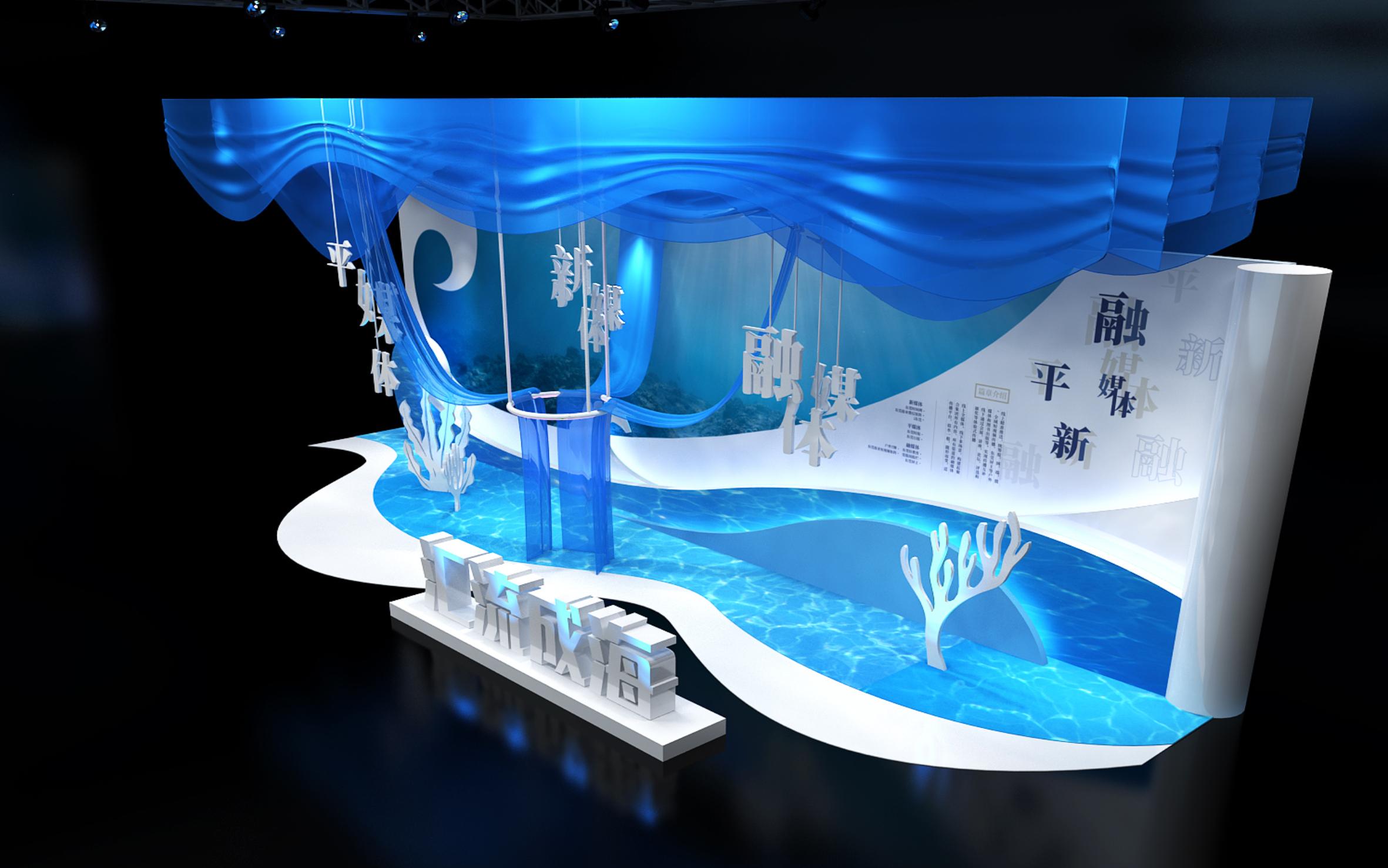 【墨家】室内装修效果图展厅设计连锁加盟店面设计专卖店外观装修