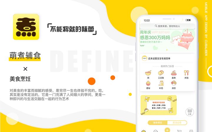 京东客多多客淘宝客分销代理微信小程序自动锁粉源码定制外包开发