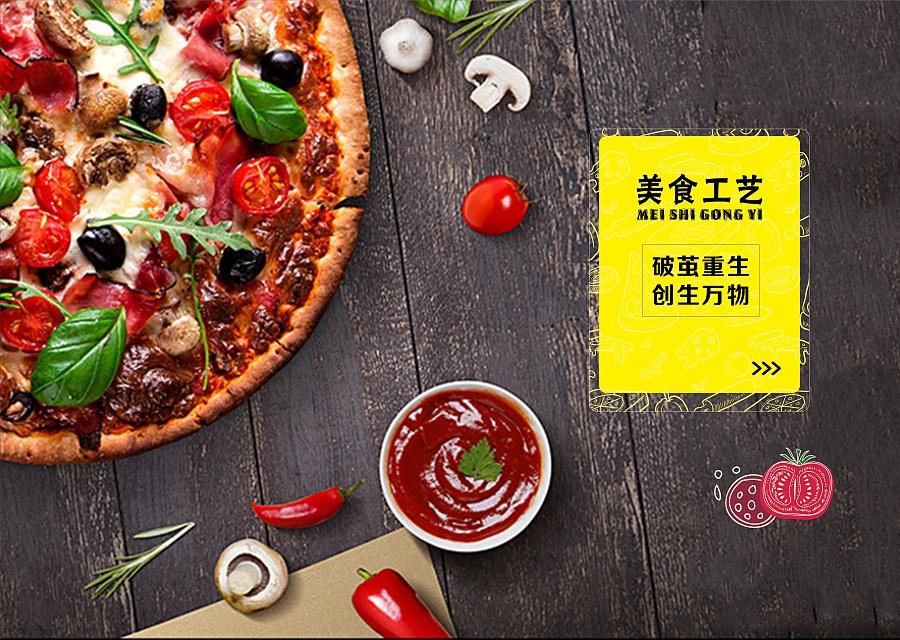 中西餐厅火锅茶饮品咖啡甜品店菜谱菜本菜单点餐牌垫设计排版印刷