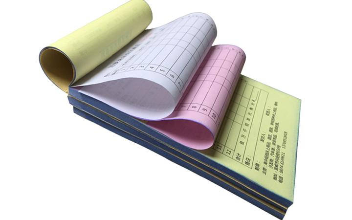 无碳联单二联单印刷 免费排版