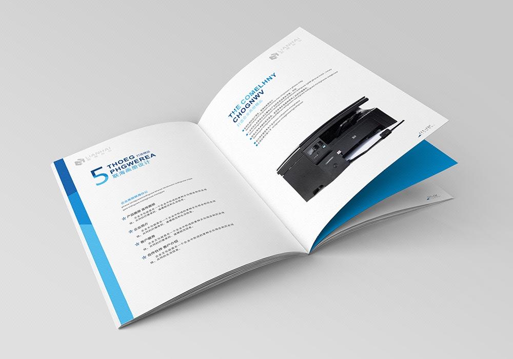 【琳琅原创设计】企业公司形象画册宣传册宣传单多折页三折页设计