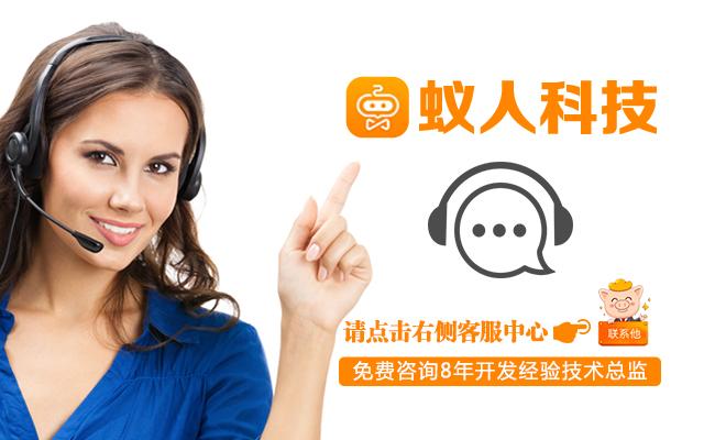 在线教育培训学校小程序开发小程序微信开发微信公众号教育培训