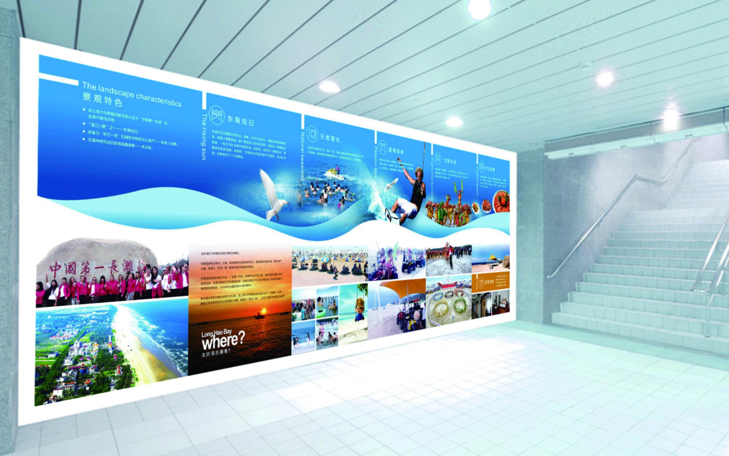 【墨家】形象产品展示路标指引楼盘展示会展招商公益宣传KT板