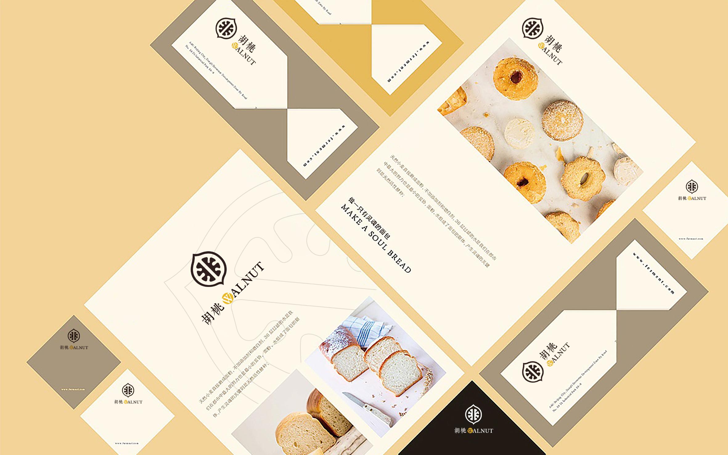 【墨家】企业品牌VI产品造型VI物料制作VI手册设计VI定制