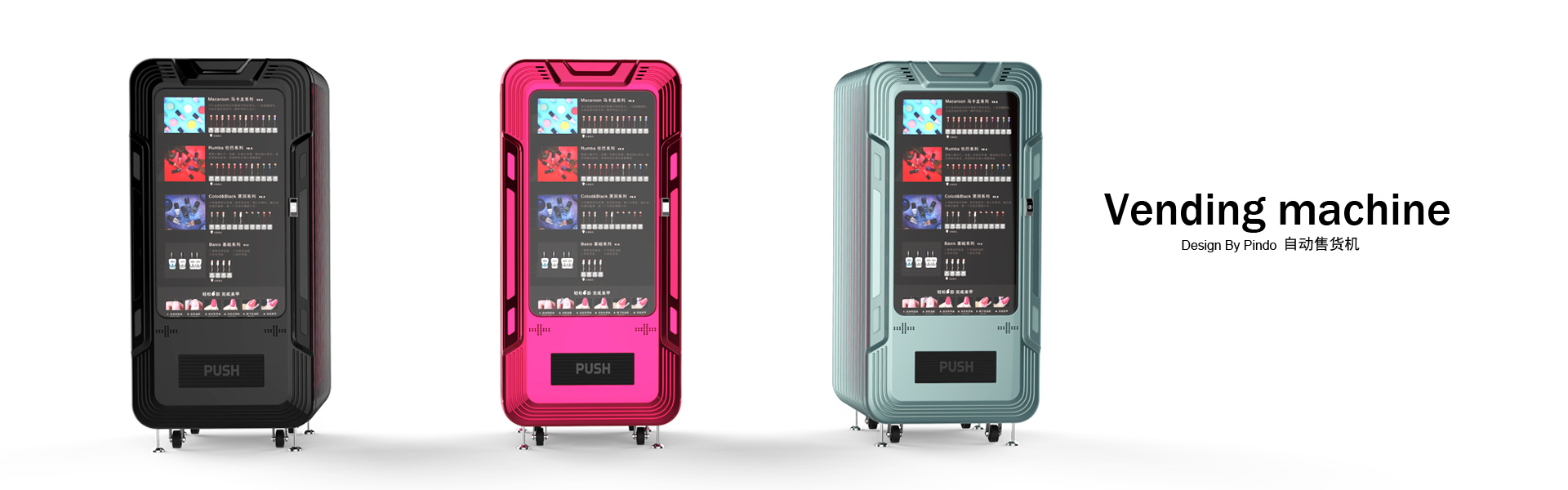 3D打印机安检机家居终端存储器水槽矫正灯净化机平板电脑设计