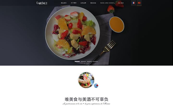 网页设计网站UI设计界面设计HTML前端切图设计