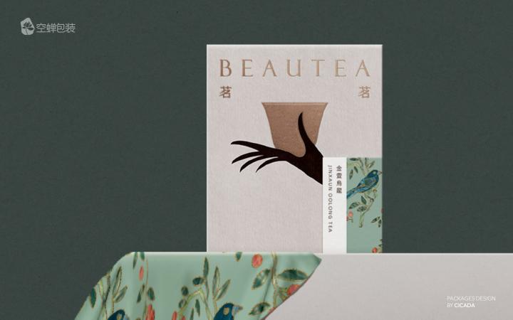 包装设计师产品食品茶叶大米化妆品包装盒设计瓶贴标签包装袋设计