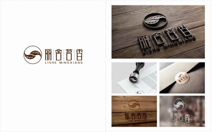 【VI设计基础版】logo加10项应用VI方案二选一满意为止