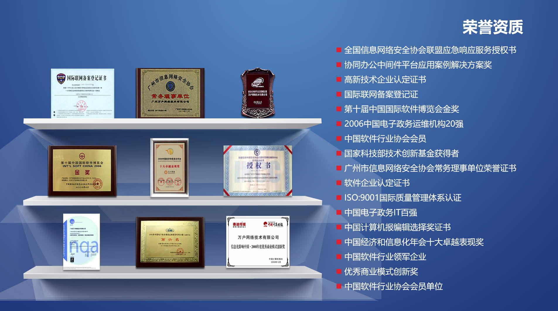 公司企业网站建设官网响应式营销型网站定制开发制作设计商城改版