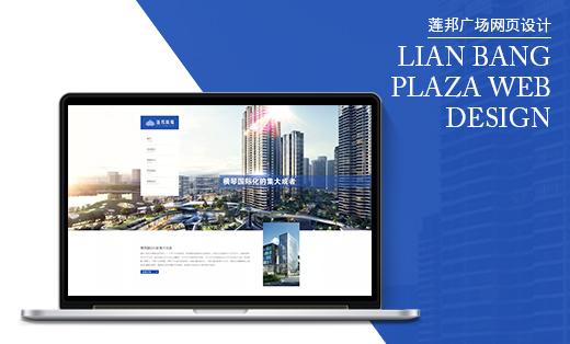 网站建设网站开发网站制作企业公司网站模板网站手机网站微网站