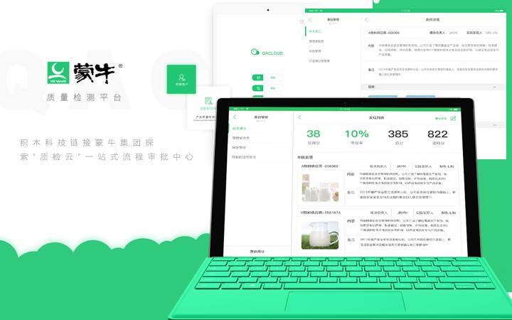 建筑行业软件开发外包APP开发网站小程序开发网站开发公司深圳