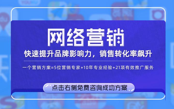 健康运动医疗在线百度搜狗360神马关键词搜索首页渠道广告营销
