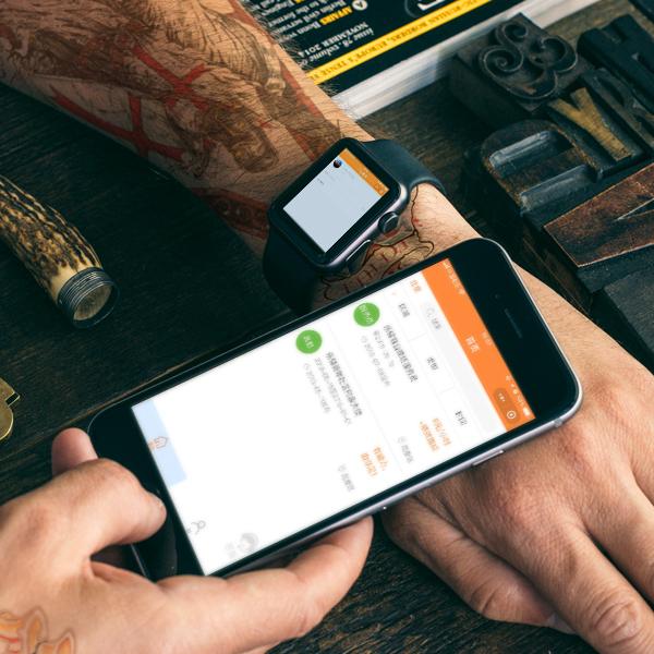 微信开发小程序开发商城购物餐饮外卖同城跑腿预约家政酒店小程序