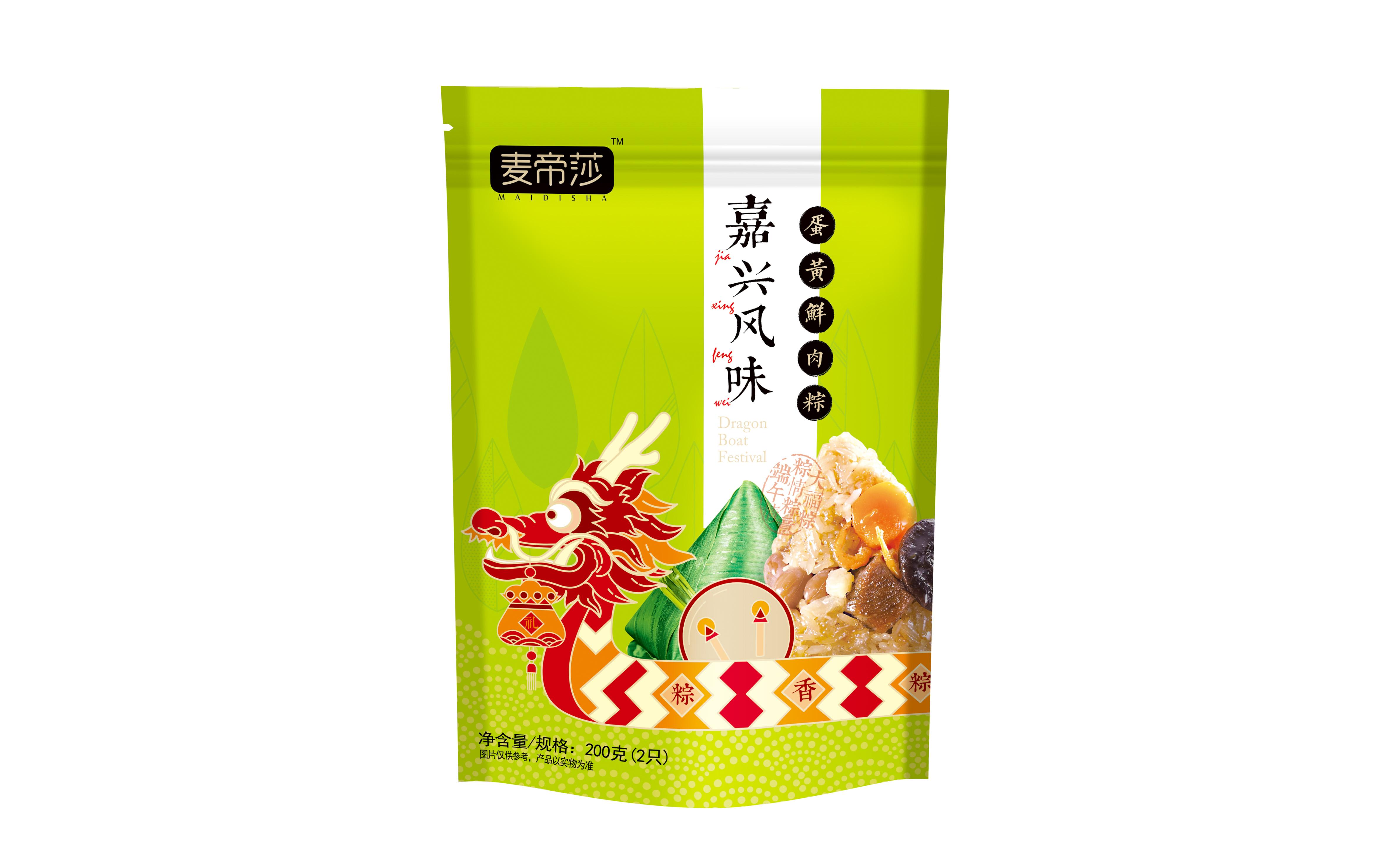 天慧创意包装设计餐饮零食农业副食包装袋设计瓶贴标贴手提袋设计