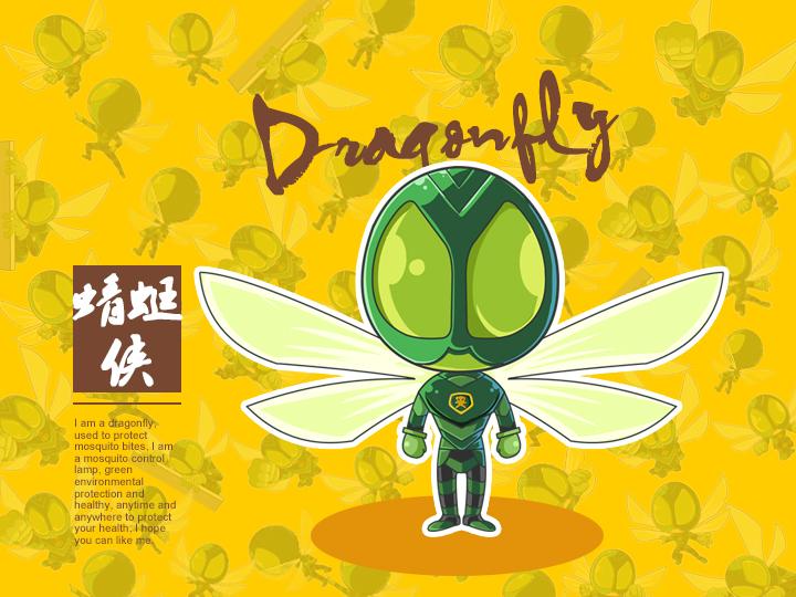吉祥物/卡通形象/吉祥物设计/手绘卡通插画漫画吉祥物形象设计