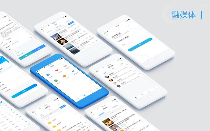 APP开发 开发app 定制app 原生开发 ios安卓开发