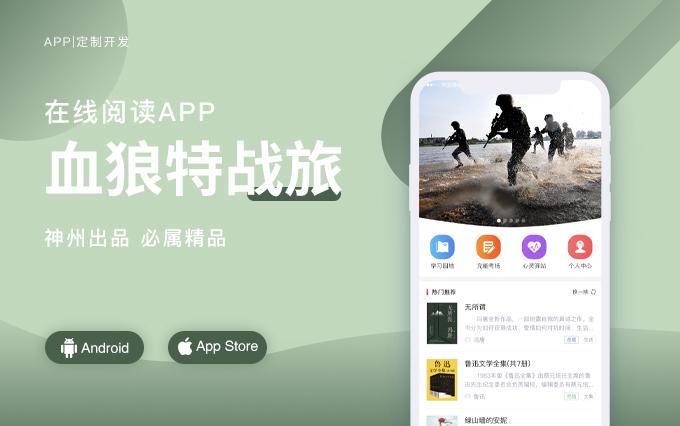 接单平台APP 分销推广 直推间推 任务平台app开发定制