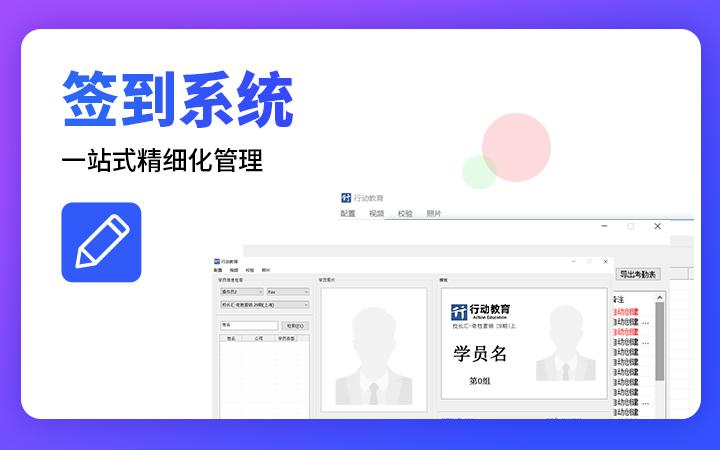 【企业管理软件开发】CMS软件定制/Python/CRM开发