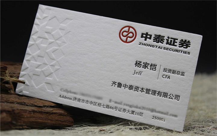 名片设计吊牌设计企业高端定制名片印刷名片制作名片英文名片卡片