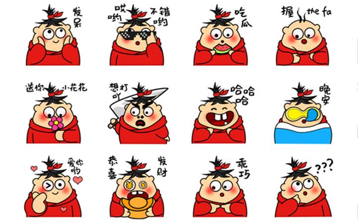 猫卡通logo 表情包设计 卡通动物图片 卡通人偶服装定制