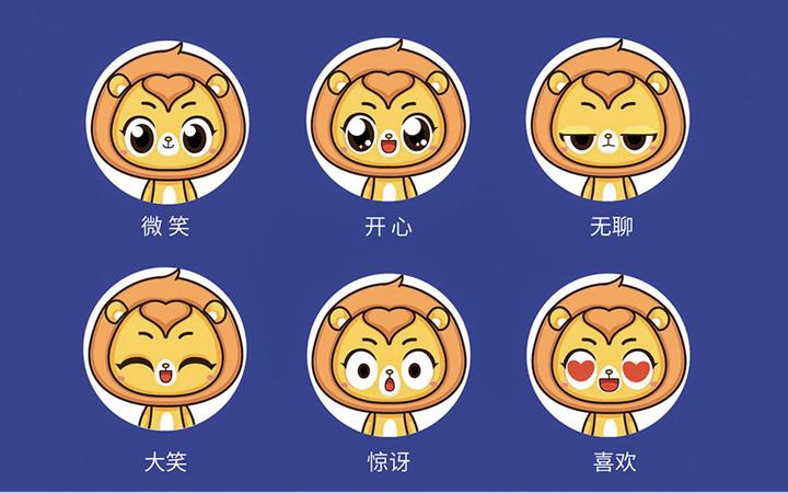 表情包原创高品质设计GIF微信表情上架QQ静态动态可爱搞怪