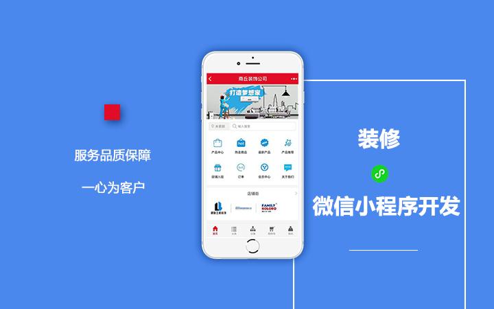酒店管理软件开发 酒店微信小程序开发
