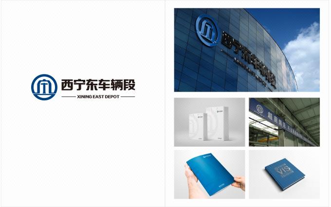 【VI设计标准款】办公用品企业品牌VI设计导航形象VIS全套