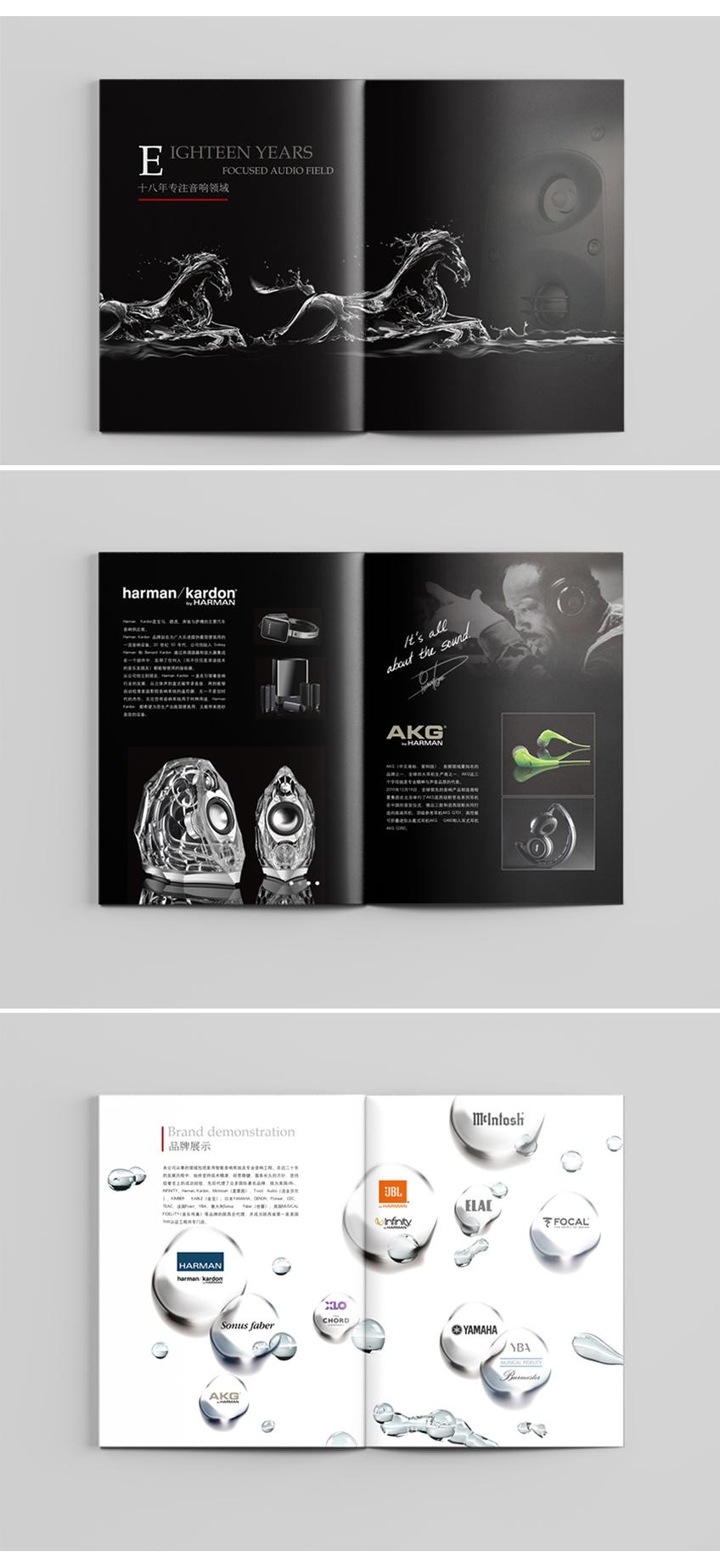宣传册设计_画册设计企业宣传册海报品牌三折页宣传品单页平面展架板彩印海报8