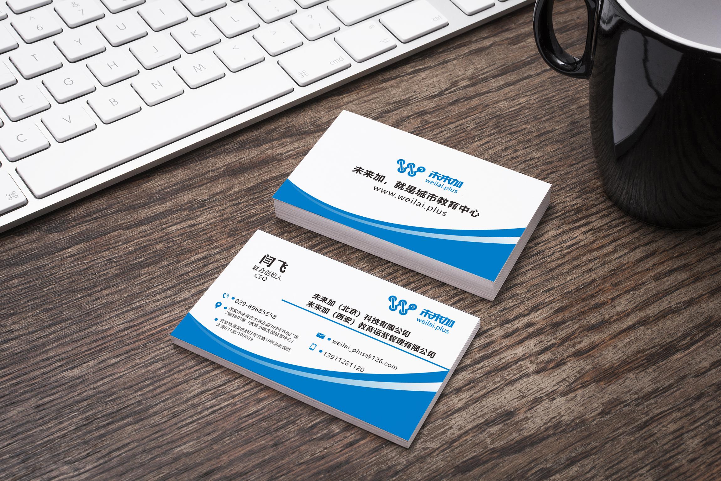 名片设计定制个人企业公司设计会员卡购物高端商务卡片设计