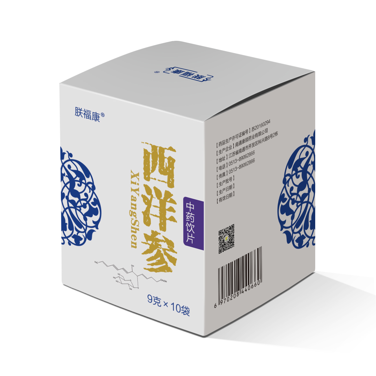 蛋糕药材果茶宠物用品农场汽车配件电子配件包装盒包装袋原创设计