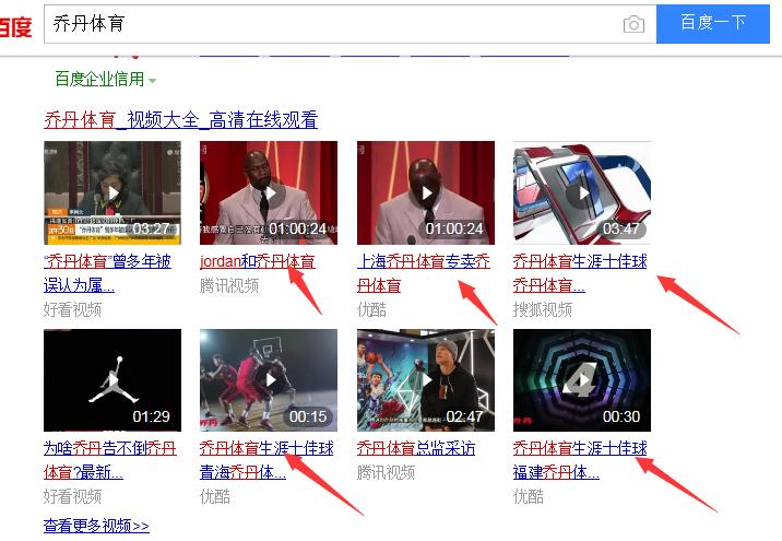 抖音代运营短视频营销快手推广视频流上传发布贴片短视频广告宣传