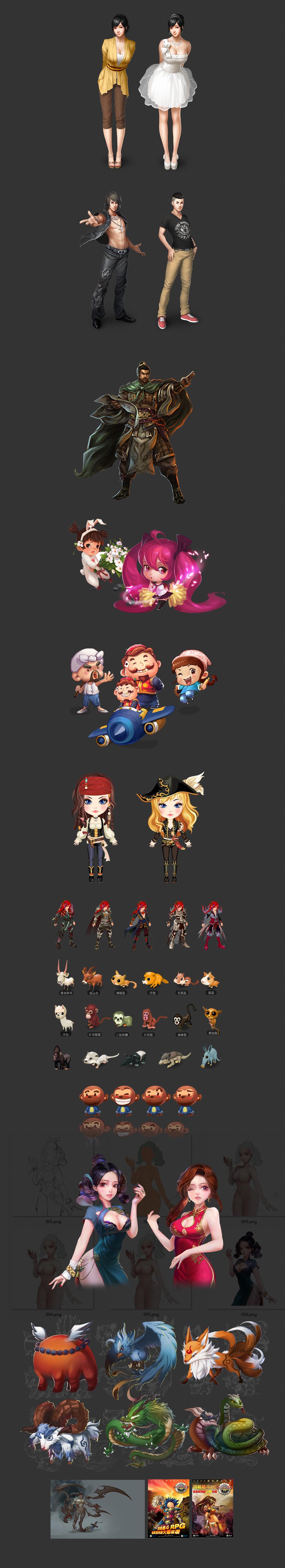 _2D游戏人物角色原画写实卡通可爱怪兽怪物现代形象插画设计3