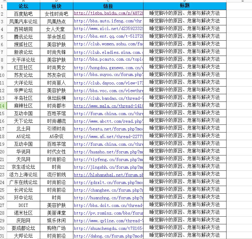 (品牌推广)润妍国医馆韵源膏(图5)