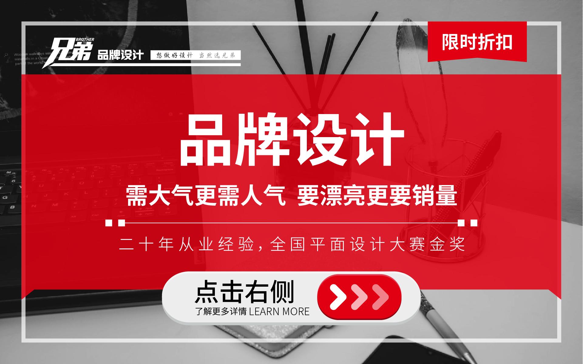 电子行业家电Logo设计产品企业协会LOGO网站图像时尚标志