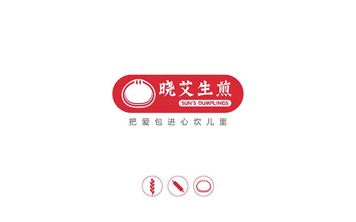 高端动态PPT设计制作汇报路演招商PPT美化模板定制优化设计