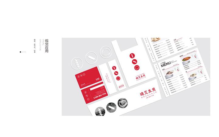 创意产品推广商业发布会演讲工作汇报招聘年会简历PPT设计制作