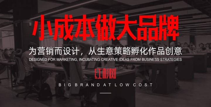 网页创意定制动态LOGO动效动画logo网络科技GIF视频
