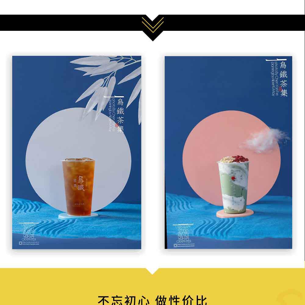 _定制活动海报设计平面原创创意海画报宣传海报促销展板单幅设计11