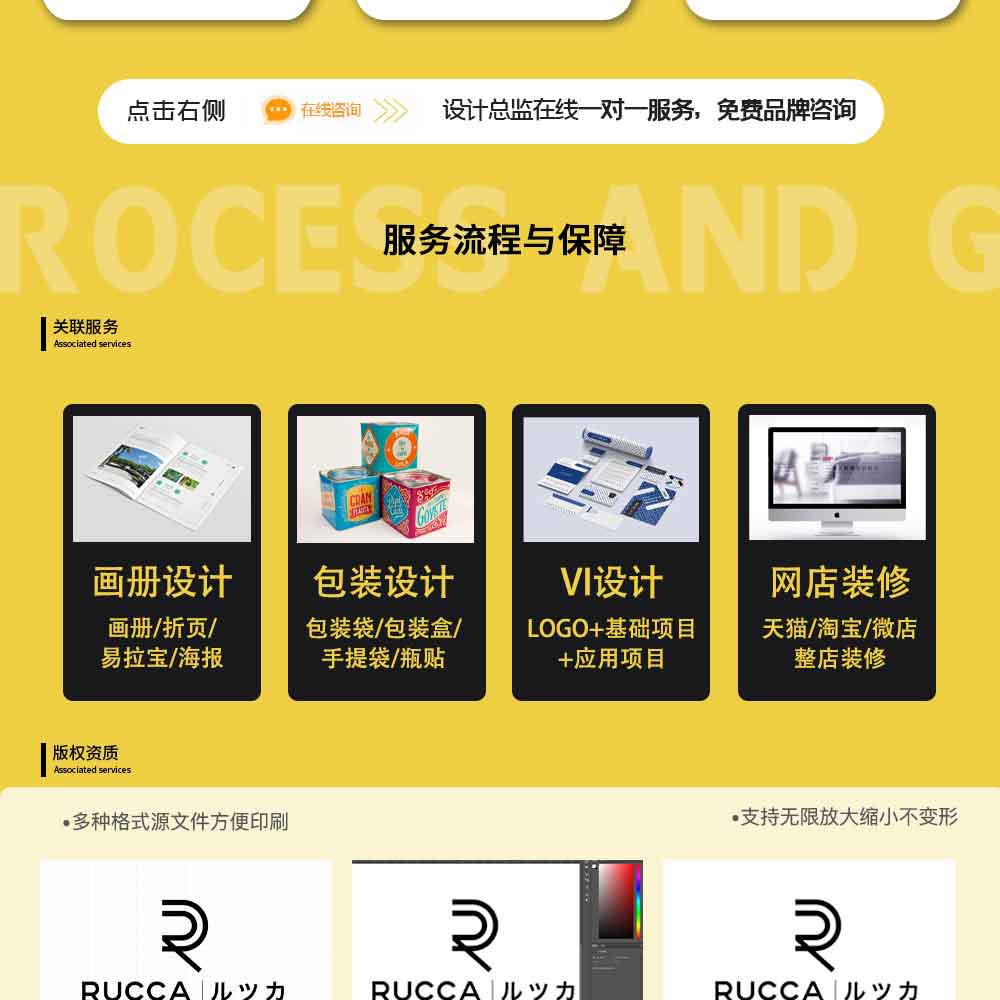 _定制活动海报设计平面原创创意海画报宣传海报促销展板单幅设计13