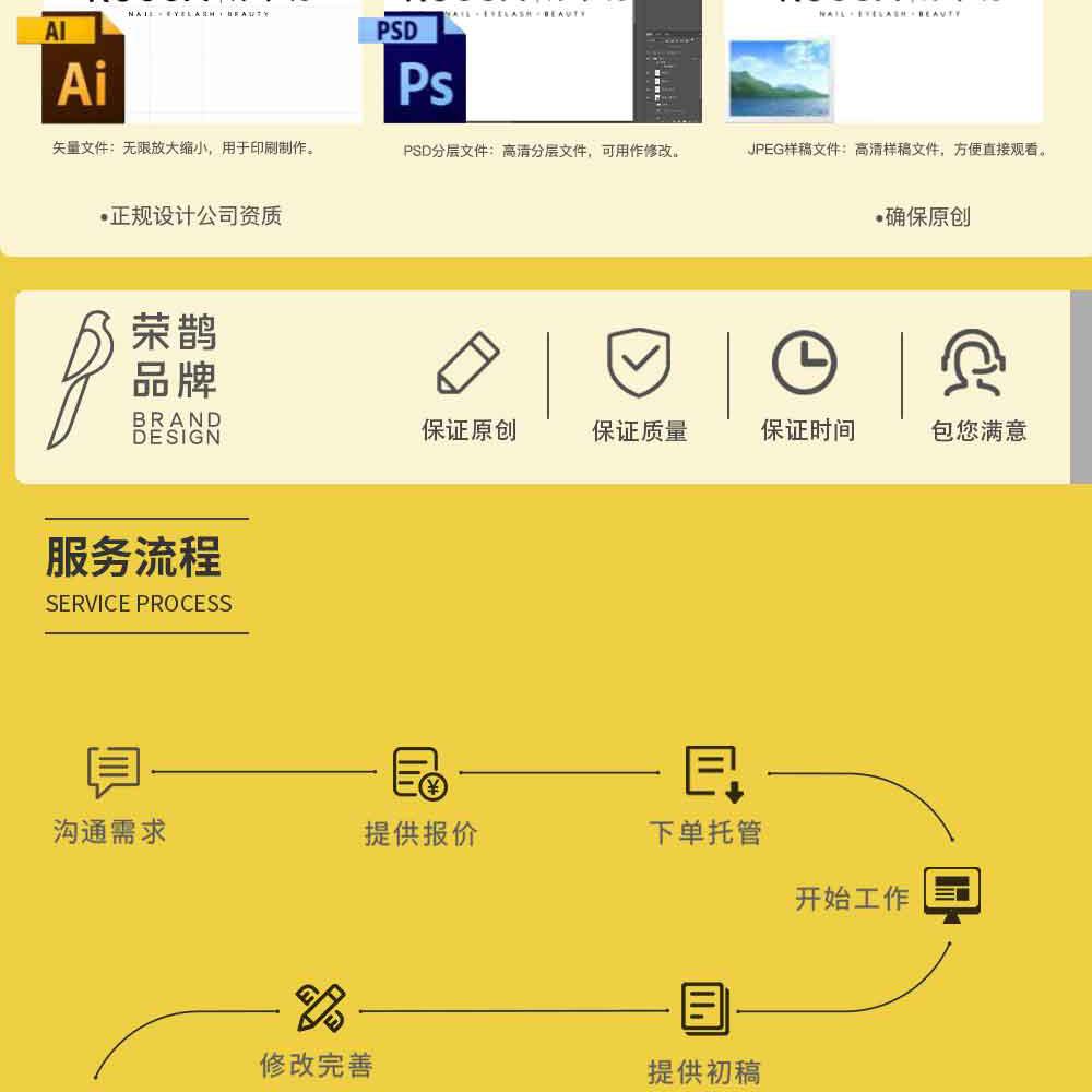 _定制活动海报设计平面原创创意海画报宣传海报促销展板单幅设计14