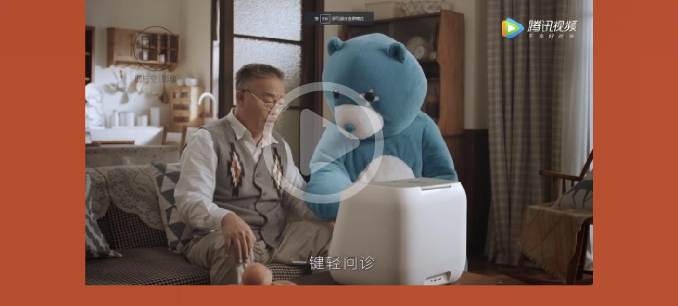 _TVC/商业广告制作2