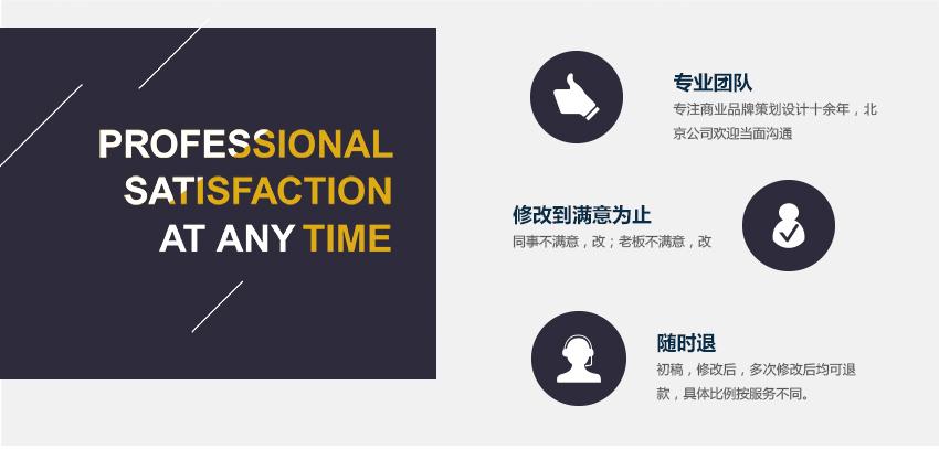 _【弓与笔VI设计全案】公司全套企业商标vi品牌餐饮应用系统24