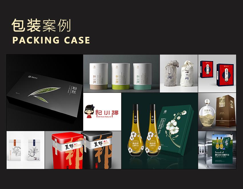 _【弓与笔VI设计全案】公司全套企业商标vi品牌餐饮应用系统29