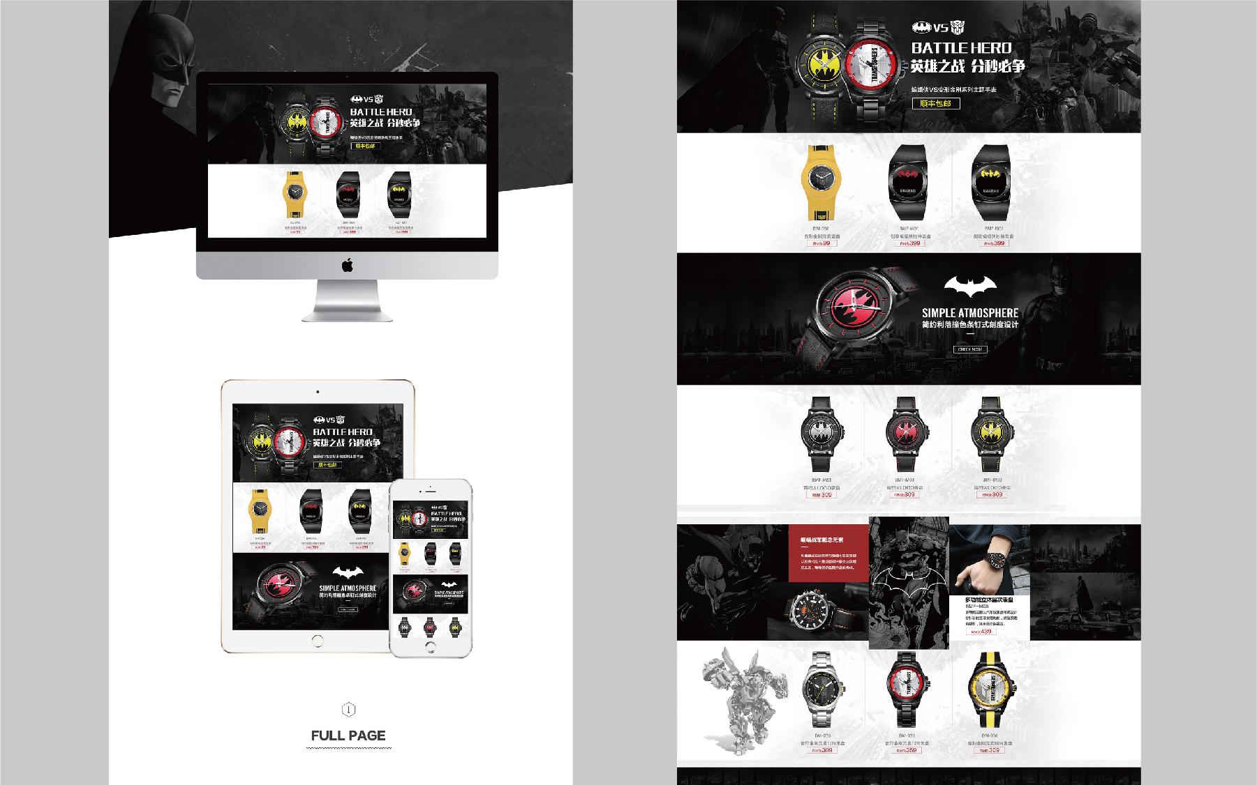 网站建设网站设计网站开发网站定制网站制作网页设计公司官网