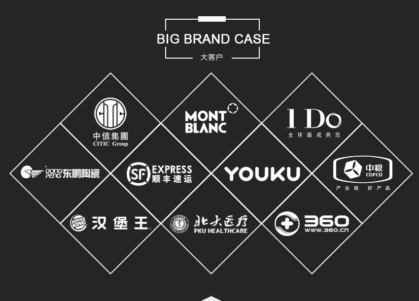 _【弓与笔VI设计全案】公司全套企业商标vi品牌餐饮应用系统30