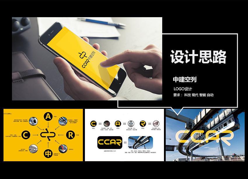 _【弓与笔VI设计全案】公司全套企业商标vi品牌餐饮应用系统25