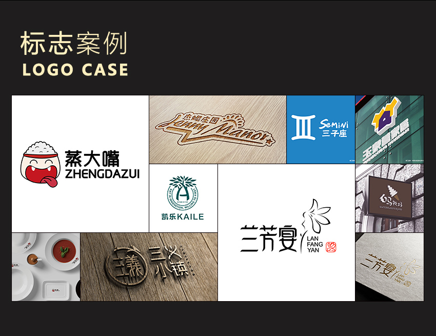 _【弓与笔VI设计全案】公司全套企业商标vi品牌餐饮应用系统26