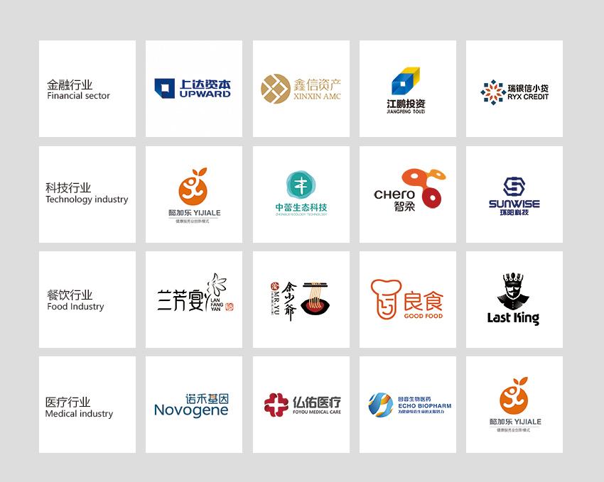 _【弓与笔VI设计全案】公司全套企业商标vi品牌餐饮应用系统31